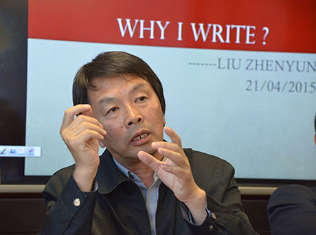 Autor mit Humor: Liu Zhenyun  © http://www.confuciusinstitute.hw.ac.uk/news/item/39-a-chinese-literary-seminar-held-at-scottish-confucius-institute-for-business-and-communication